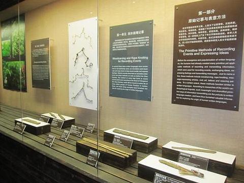 云南民族博物馆的图片