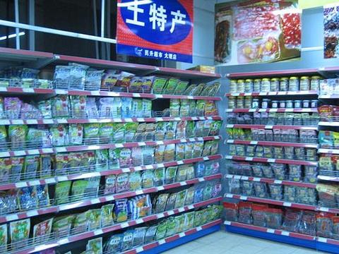 民升超市旅游景点图片