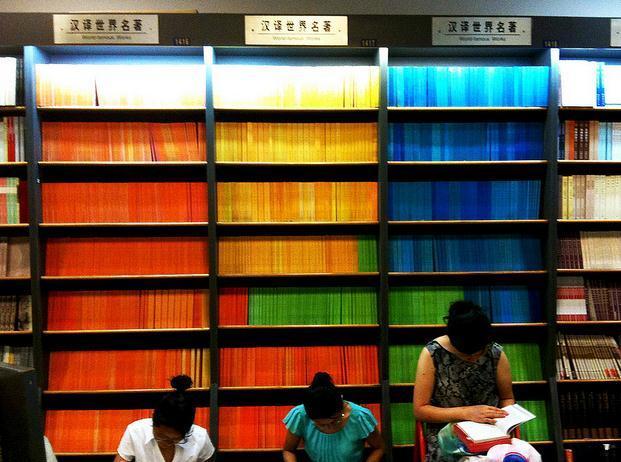 新华书店(观前街店)