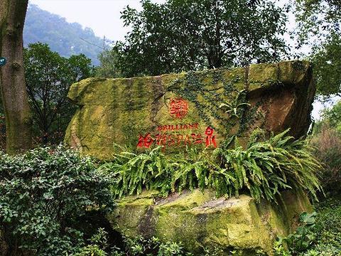 北温泉旅游景点图片
