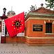 武昌起义纪念馆