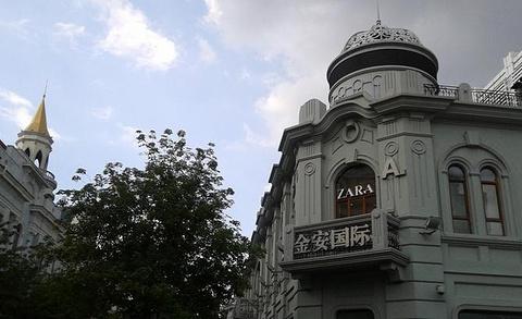 金安国际购物广场