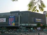 沃尔玛购物广场(泰安路店)