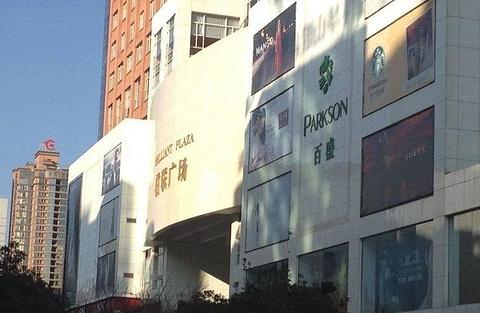 百盛购物中心(柏联店)