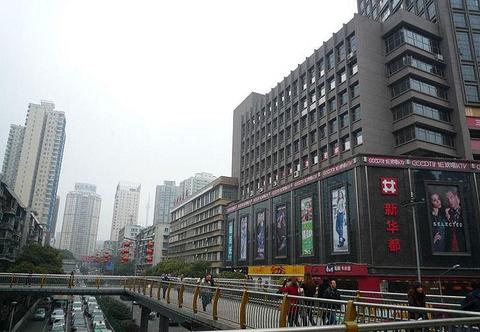 沃尔玛购物广场(大观店)