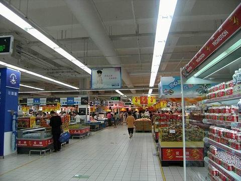 家乐福(公共汽车站店)