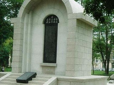 西南联大纪念碑旅游景点图片