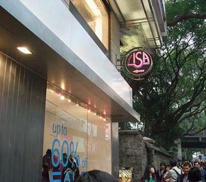 ISA(广东道店)