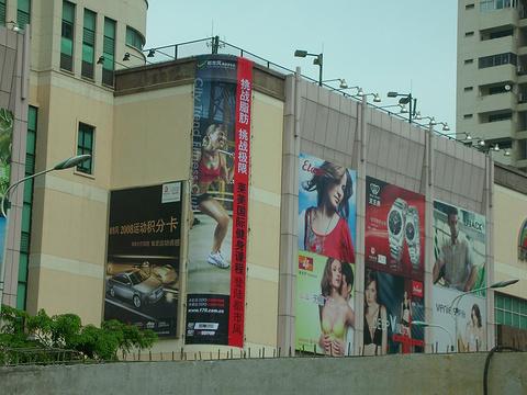 天虹商场(汇腾店)旅游景点图片