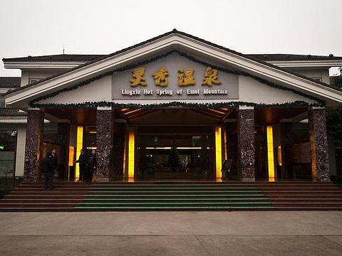 灵秀温泉旅游景点图片