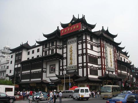 上海老饭店旅游景点图片
