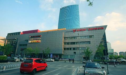 中关村广场购物中心