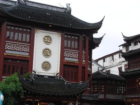 绿波廊(豫园路店)旅游景点图片