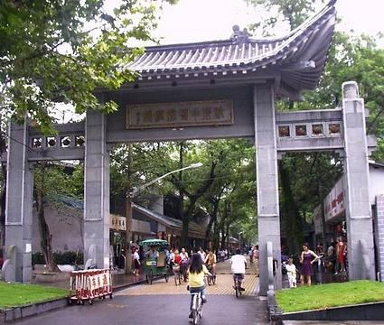 杭州中国丝绸城