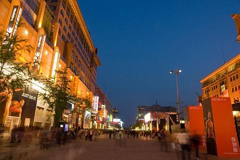 王府井步行街