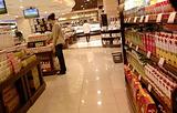麦凯乐超市(青泥洼店)