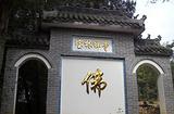 般若山常州宝林寺