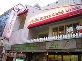 Hello Kitty咖啡馆(新村店)