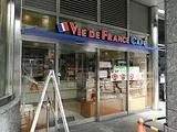 VIE DE FRANCE CAFE