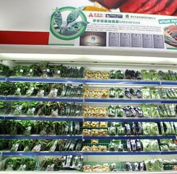 步步高超市(韶山南路店)