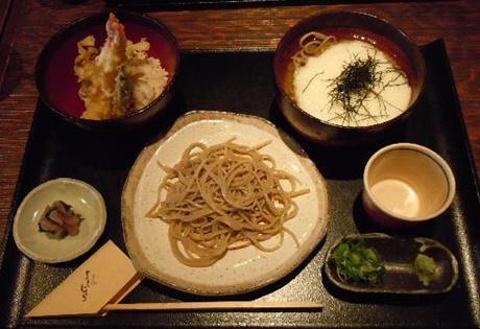 Arashiyamayoshimura