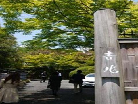 京都 吉兆(岚山本店)旅游景点图片