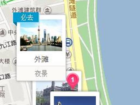 陈毅广场旅游景点图片