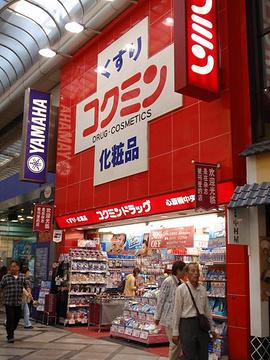 国民コクミン(心斋桥中央店)