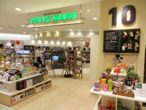 东急Hands(东京店)
