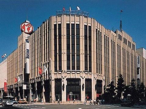伊势丹(新宿本店男装馆)