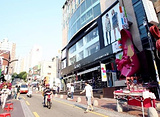 梨大时尚街