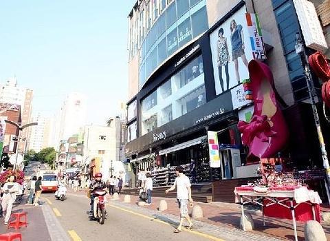 梨大时尚购物街