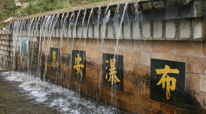 泰安瀑布旅游图片
