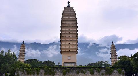 崇圣寺三塔