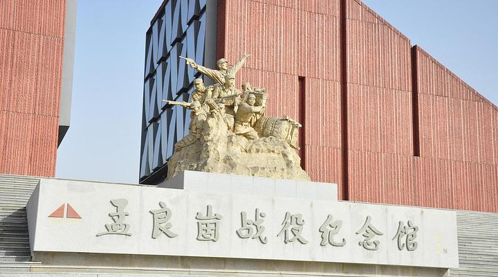 孟良崮战役纪念馆旅游图片