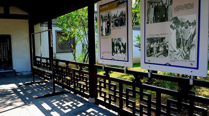 周恩来纪念馆旅游图片