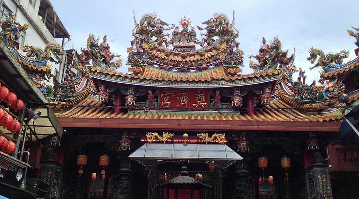 庙口旅游图片