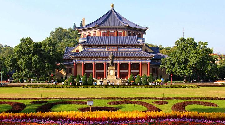 中山纪念堂旅游图片