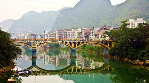 河池旅游景点图片