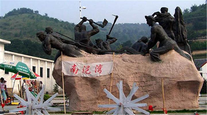 南泥湾革命旧址旅游图片