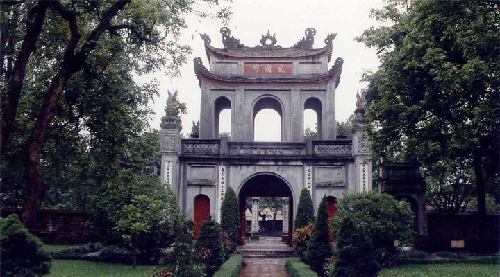 文庙旅游图片
