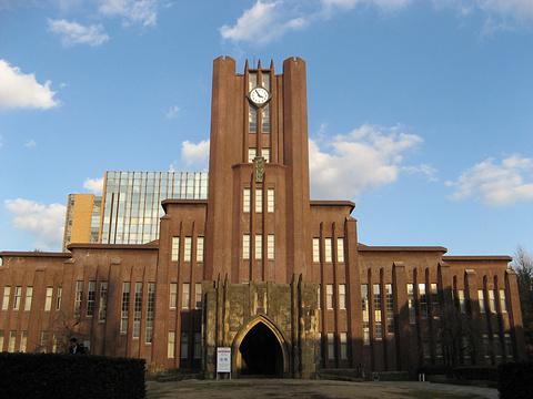 东京帝国大学旅游景点图片