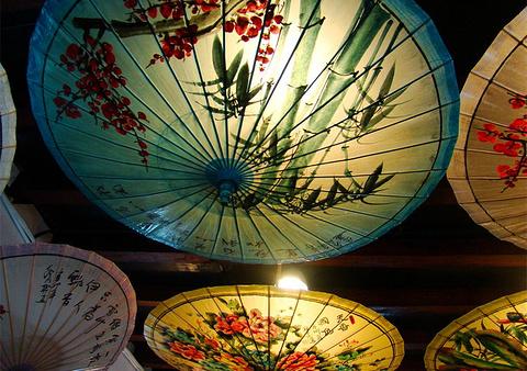 广德兴纸伞