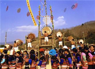 基诺族特懋克节
