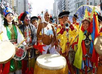 沈阳国际旅游节