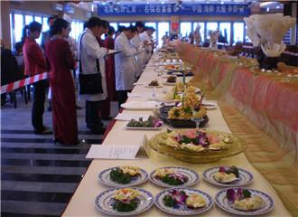 中国·舟山海鲜美食文化节
