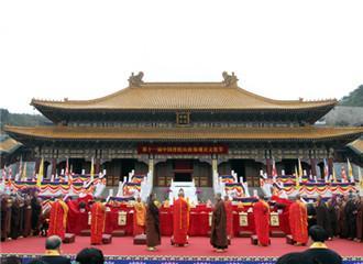 中国·普陀山南海观音文化节
