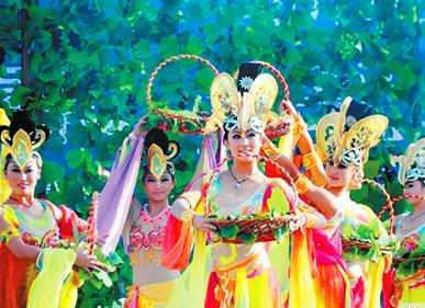中国敦煌葡萄节