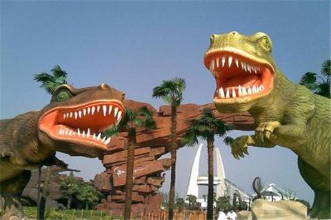中华恐龙园