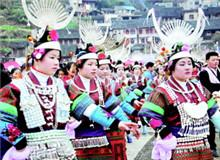甘囊香国际芦笙节